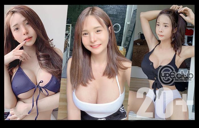 เปิดวาร์ป สาวคัพอี (cupe) น้องโยชิ นิชาดา จูเจ็ก สาวน้อยหน้าญี่ปุ่นแต่ทรงฝรั่ง